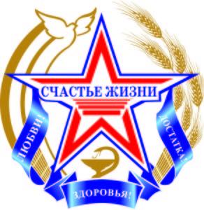 logo_gerb2010