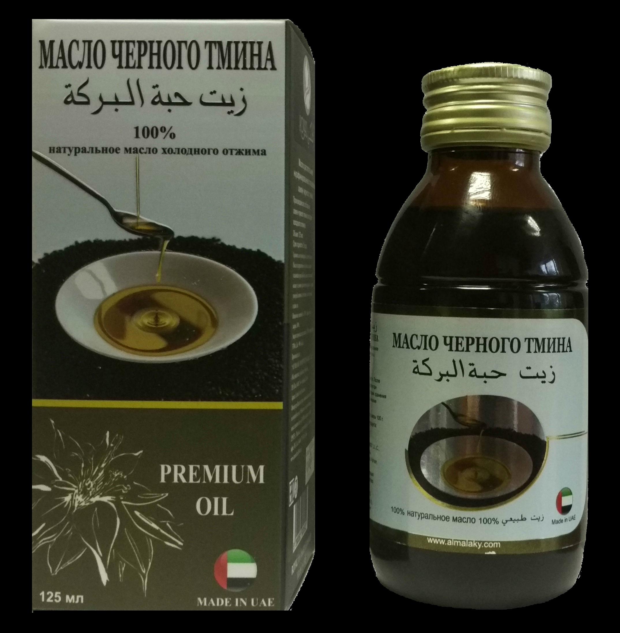 Масло черного тмина Image